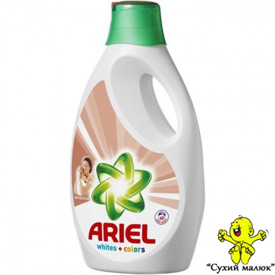 ... Гель для прання Ariel Sensitive 2 cf2fcbb2f7ea4