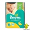 Pampers New Baby Newborn 1 (43шт) 2-5кг 0