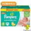 Pampers Active Baby Dry 4 106 0