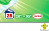 Капсули для прання Persil Duo-caps Sensitive з милом та мигдальним молочком (28 капс.) 1