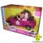 Лялька Аріна на автомобілі з собачкою 21,5см. 0