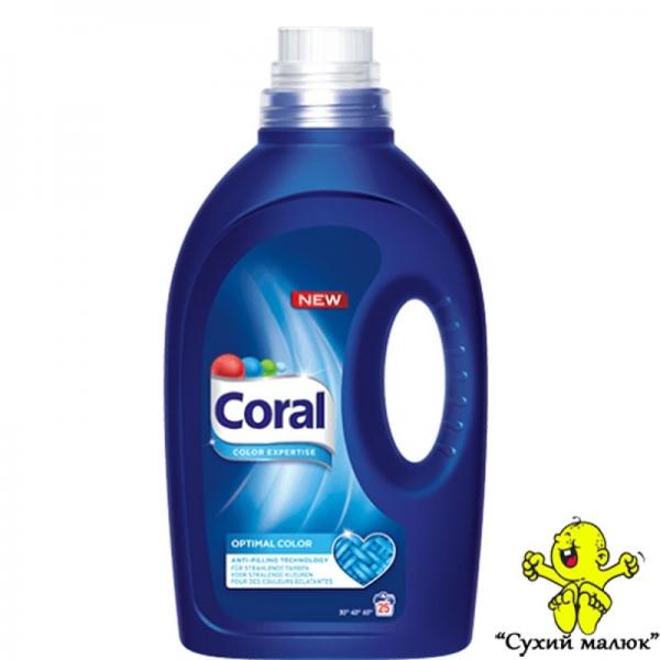 Гель для прання Coral Color Expertise 1,375l (25 праннів)