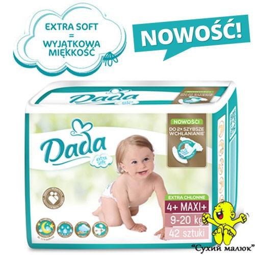 Підгузники Dada Extra soft 4+ (42 шт.) 9-20 кг