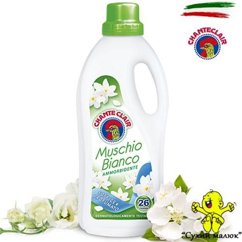Кондиціонер Білий мускус Chante Clair Muschio Bianco Ammorbidente 1560ml