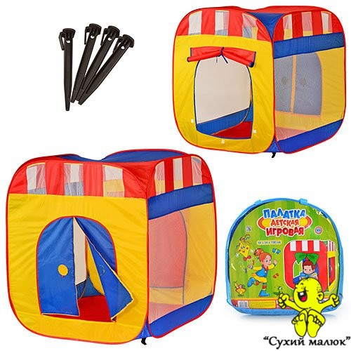 Палатка дитяча намет 0505, куб, 2 входи, розміри 94х94х108см.