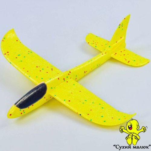 Дитячий планер метальний, літак з пінопласту, жовтий 48см