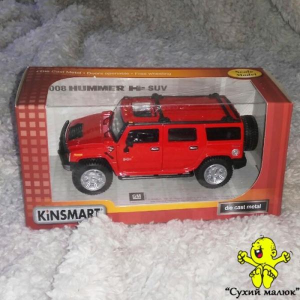 Машинка 2008 Hummer H2 Suv металева, інерційна 16,5см. арт.KT7006W