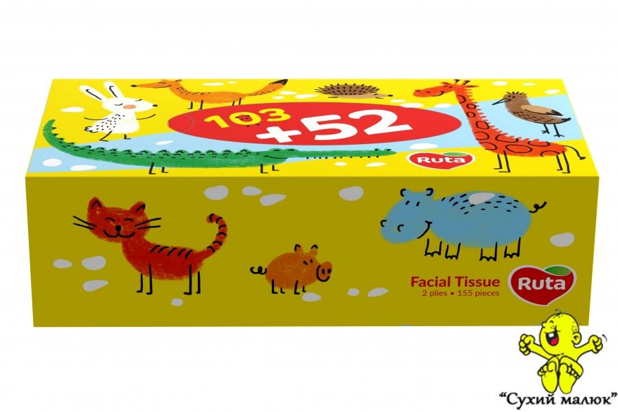 Серветки косметичні Ruta Kids 155 шт./упак., 2х шарові