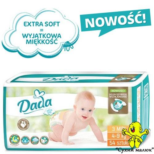 Підгузники Dada Extra soft 3 (54 шт) 4-9 кг