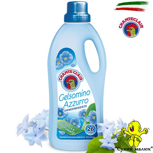 Кондиціонер Синій жасмин Chante Clair Gelsomino Azzurro Ammorbidente 1560ml