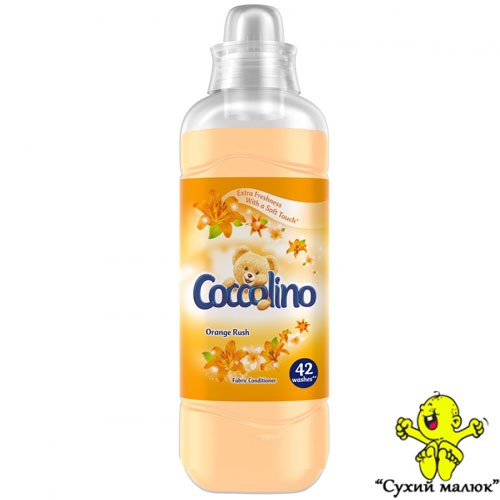 Кондиціонер Coccolino Orange Rush (42 washes) 1050ml