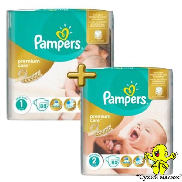 Набір підгузників Pampers Premium Care 1 (88шт) + 2 (80шт)