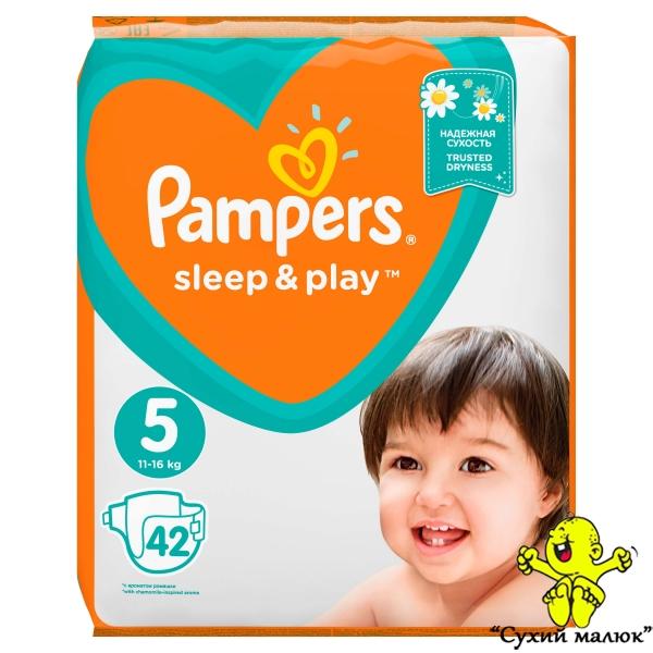 Підгузники Pampers Sleep & Play 5 42шт (11-18кг)