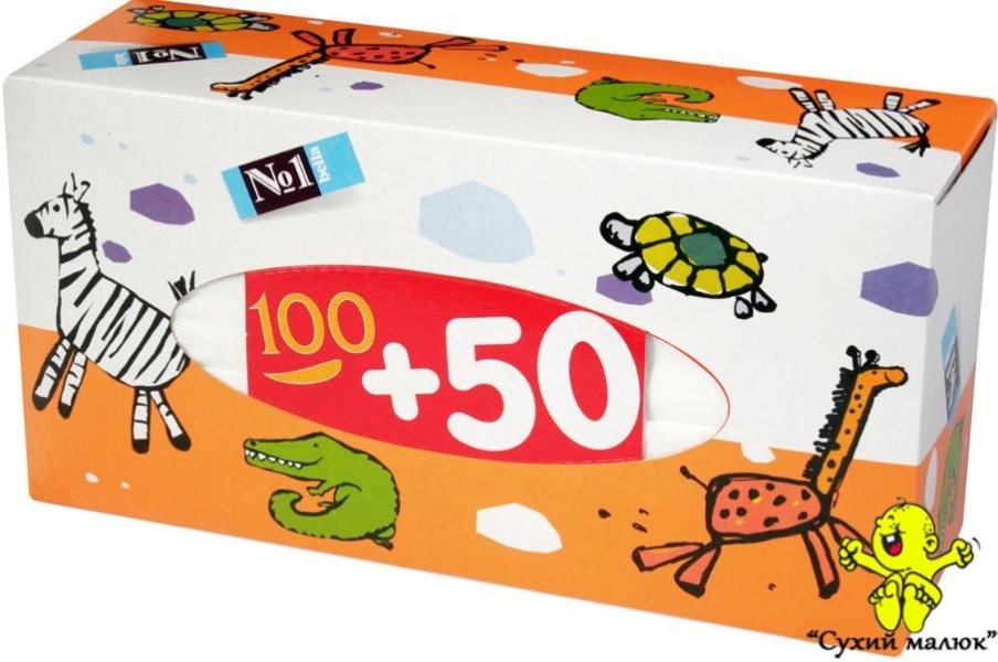 Хусточки паперові Bella baby Happy 150шт./упак.