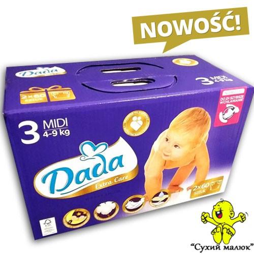 Підгузники Dada Extra Care BOX 3 (120 шт) 4-9 кг