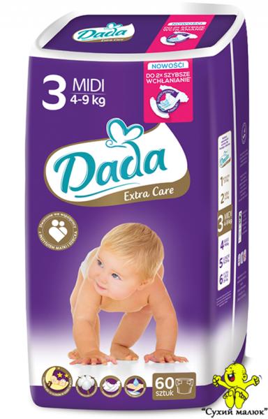 Підгузники Dada Extra Care 3 (60 шт.) 4-9 кг