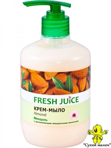 Рідке крем-мило Fresh Juice Almond, 460мл
