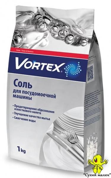 Сіль для посудомийної машини Vortex 1 kg