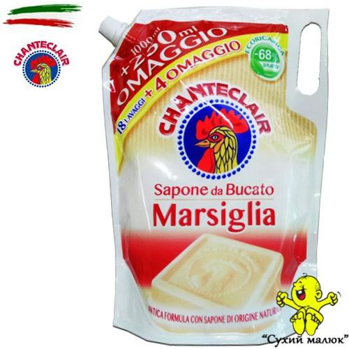 Гель мило для прання Chante Clair Marsiglia 1250ml (Італія)