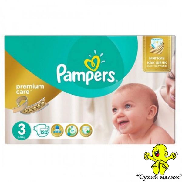 Підгузники Pampers Premium Care 3 (5-9кг.) 120шт.