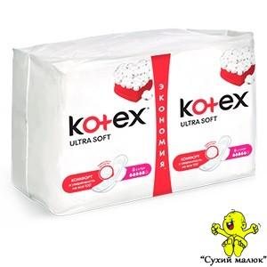 Прокладки Kotex Ultra Super Бавовна 16 шт.