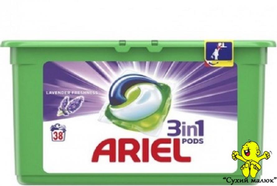 Капсули для прання ARIEL 3in1 Lavander 38