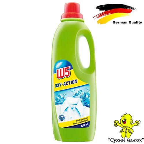 Плямовивідник W5 Oxy Action 1000 ml