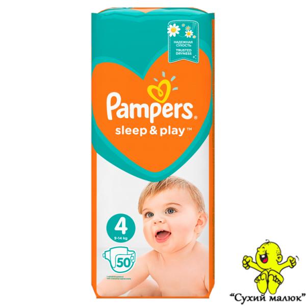 Підгузники Pampers Sleep & Play 4 50шт (8-14кг)