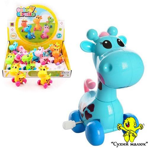 Іграшка Жирафа заводна 10см, арт.0876 в асортименті