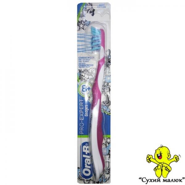 Зубна щітка дитяча Oral-B Stages 4 Soft, 8 років +