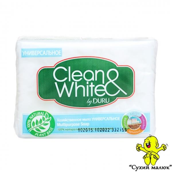 Мило для виведення плям Clean and White DURU, (2*115гр.)