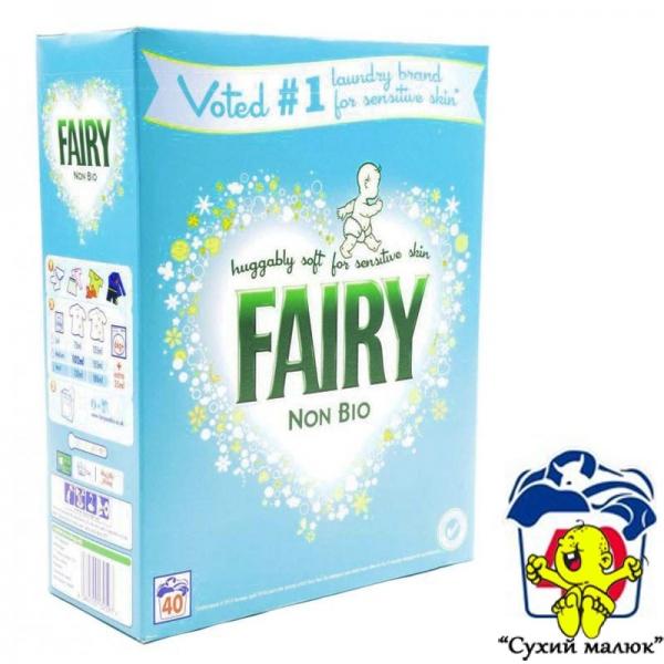 Fairy порошок для прання Bio 2600g (40 прань)