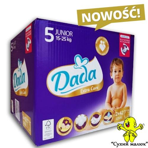 Підгузники Dada Extra Care BOX 5 (84 шт.) 15-25 кг