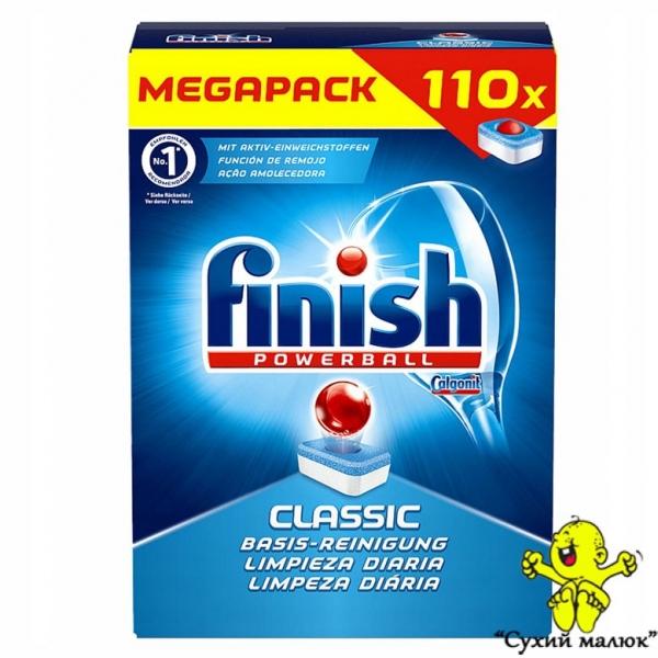 Таблетки до посудомийної машини Finish Classic 110 таблеток
