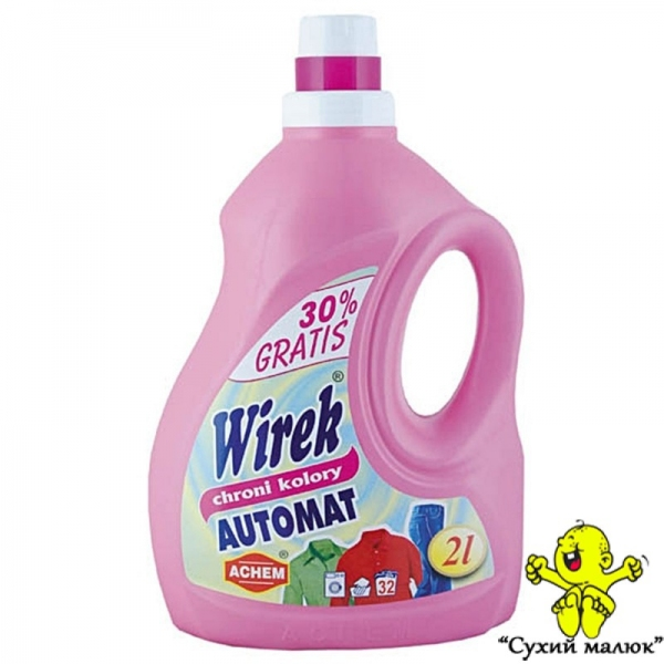 Гель для прання Wirek Color делікатний 2л