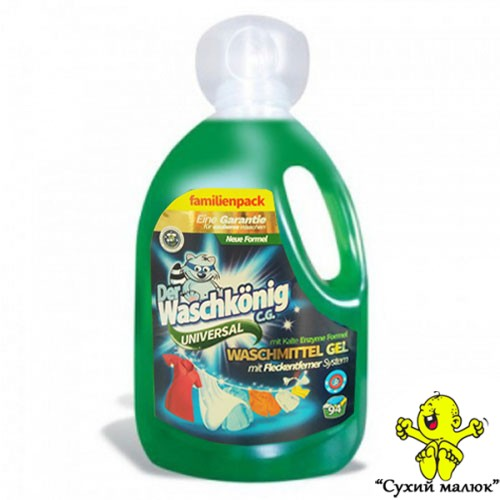 Гель для прання Der Waschkonig Universal, 3375мл