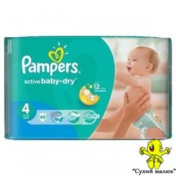 Підгузники Pampers Active Baby Dry 4 (46шт) 8-14кг