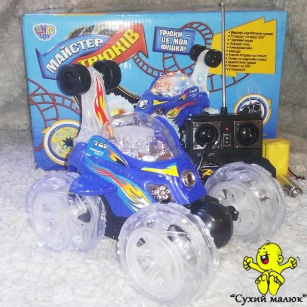 Машина трюкова на радіокеруванні Майстер трюків Limo Toy, акумулятор, світло, музика арт.JT 9293-9294