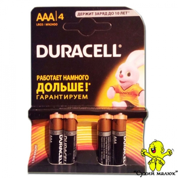 Батарейки Duracell ААА LR03 MN2400 (4шт)