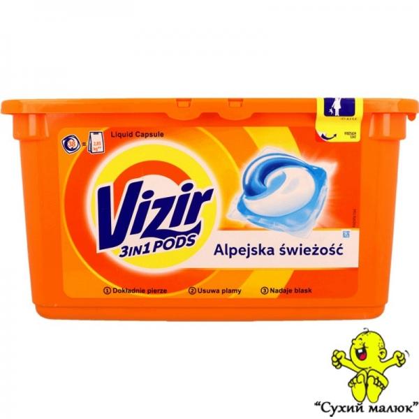 Капсули Візір Vizir White Color Alpine (38 капс.)