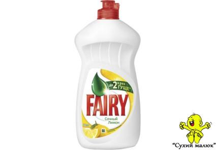 Засіб для миття посуду Fairy Лимон 500мл.