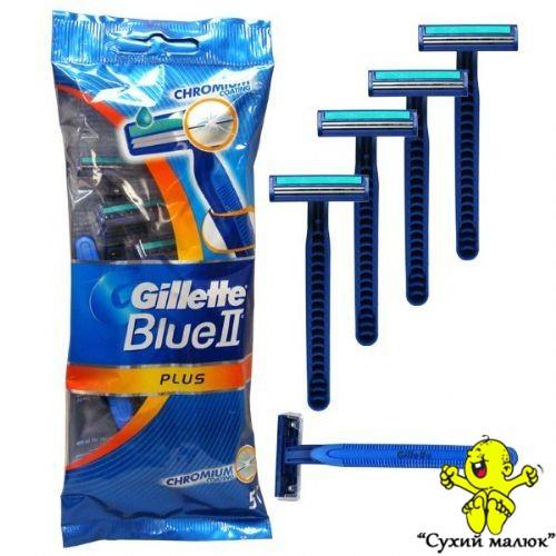 Бритви одноразові Gillette Blue 2 Plus (5шт)