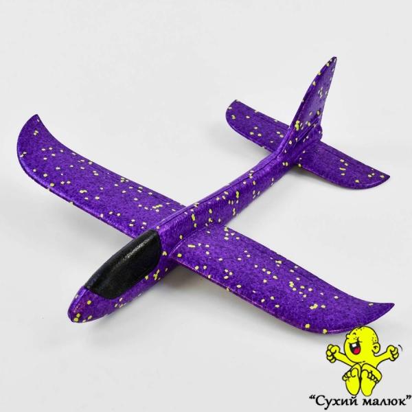 Дитячий планер метальний, літак з пінопласту,фіолетовий 48см
