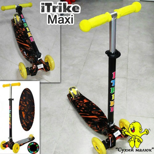 Самокат ITrike Maxi складна ручка, світло арт.3-003 до 60кг.