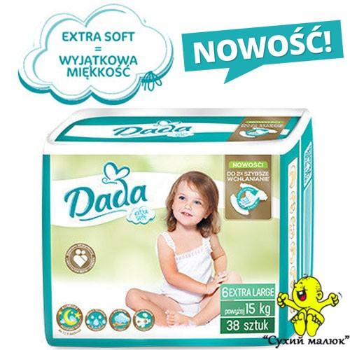 Підгузники Dada Extra soft 6 (38 шт.) 15-... кг