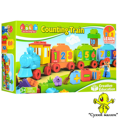 Конструктор Поїзд з кубиками Рахуй і грай, JDLT 5300 аналог LEGO DUPLO (53 дет.)