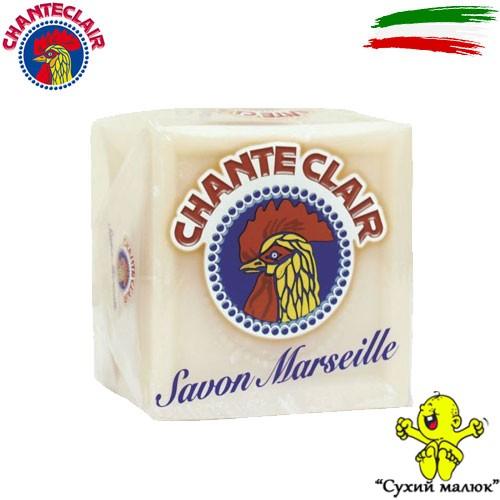 Мило господарське Chante Clair Savon Marseille 250g (Італія)