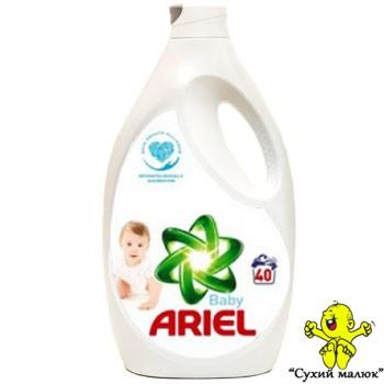 Гель для прання Ariel Baby 2,2 L (40 праннів)
