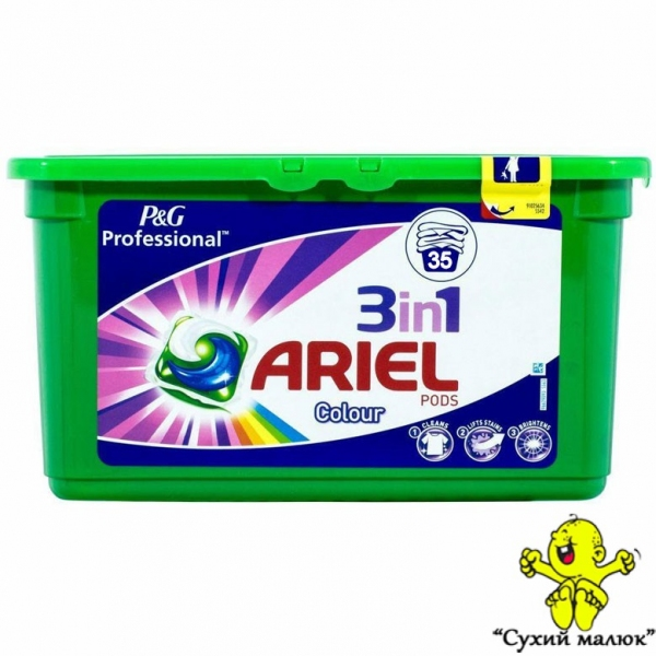 Капсули для прання ARIEL 3in1 Color 35 шт.