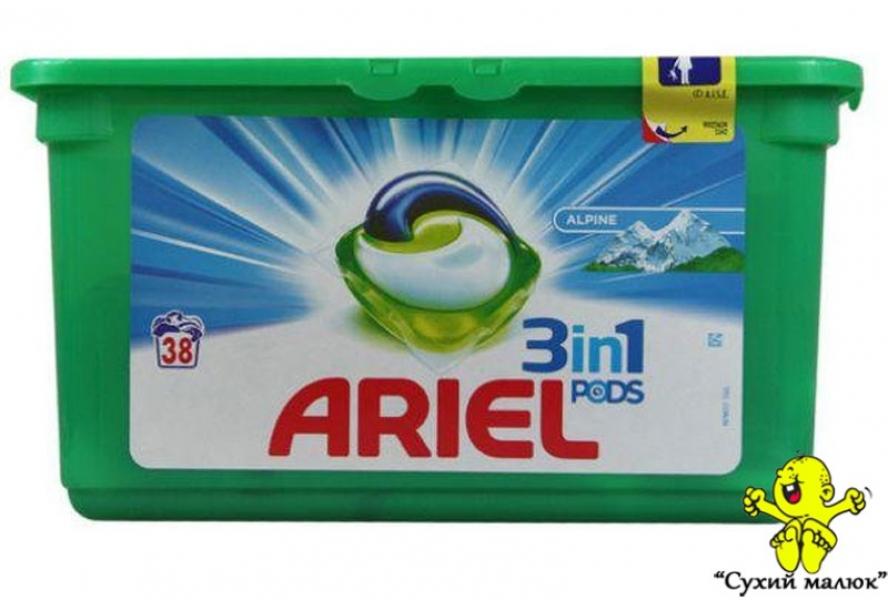 Капсули для прання ARIEL 3in1 Alpine 38шт